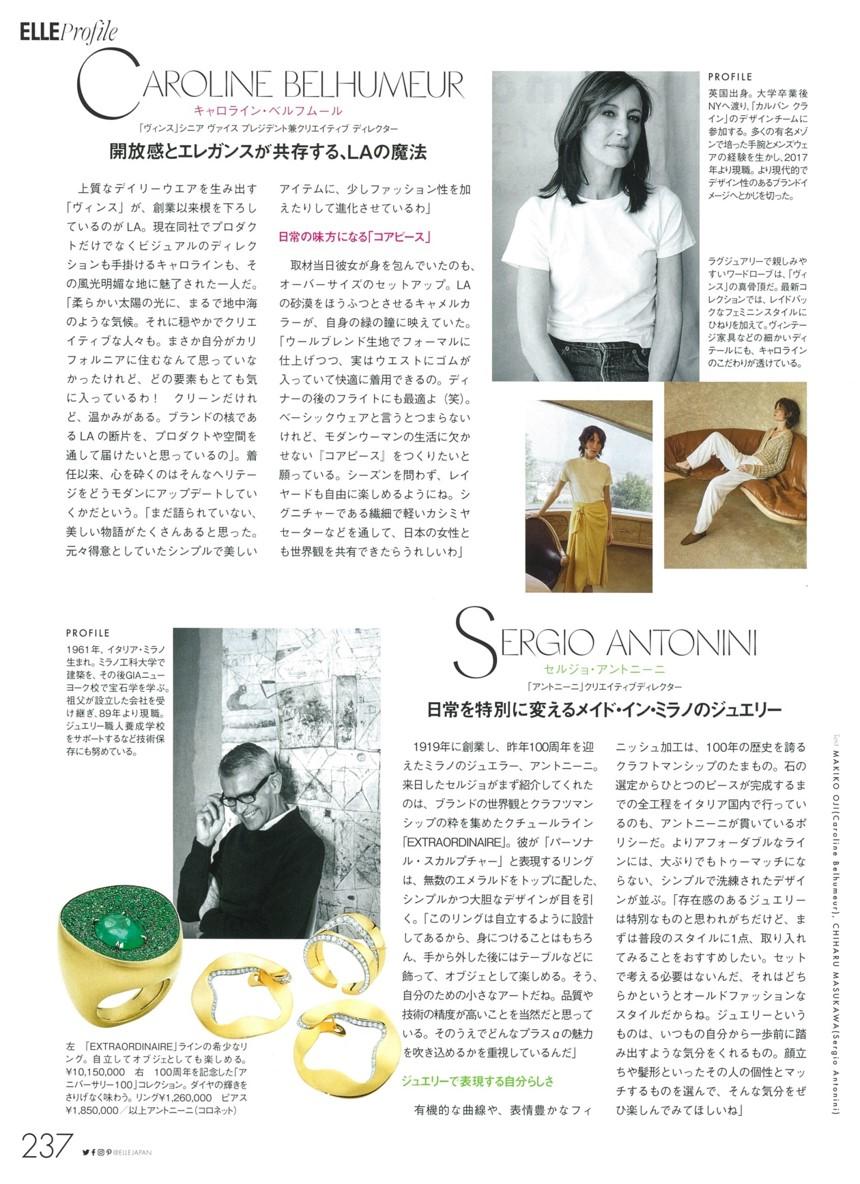 Japan ELLE Antonini Anniversary100