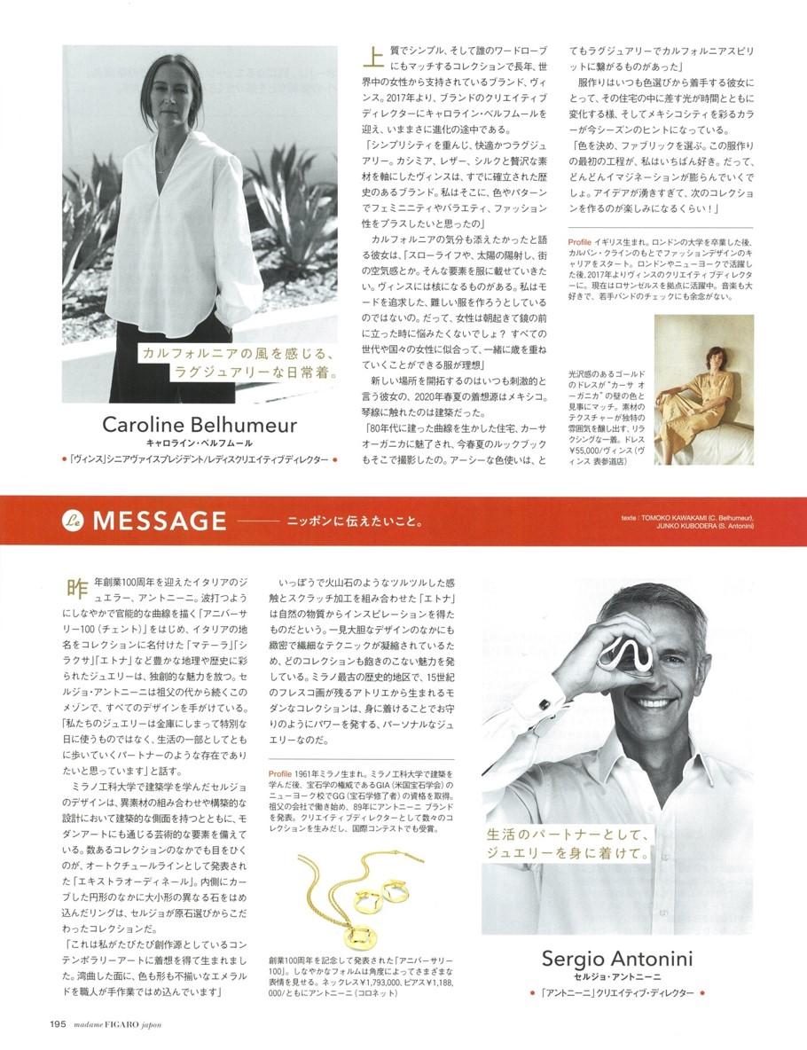 Japan FIGARO Antonini Anniversary100